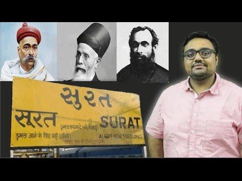 HFS7/P8: Surat Split of Congress & fizzing of Swadeshi movement