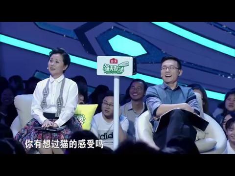 """非诚勿扰-""""小靳东""""成改版后首位男嘉宾 孟非直言""""紧张情绪调动起了我的新状态"""" 170513"""