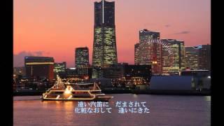 「ぬれて横浜」 作曲:川口元義 作曲:星野哲郎 歌:黒沢明とロス・プリ...