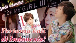 Fotobox Jepang Pertama Kali Di Indonesia!! 日本のプリクラがインドネシアに初上陸!!