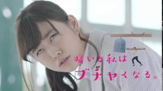 女優・高畑充希(たかはたみつき)が、ライオンのバファリンルナi新CM「...