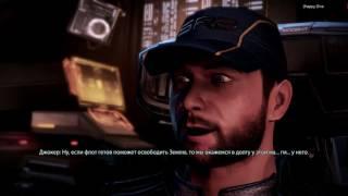Mass Effect 3 на Insanity 67 Полное Прохождение Без Комментариев 1080p