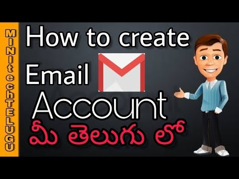 How to create email address in mobile phone