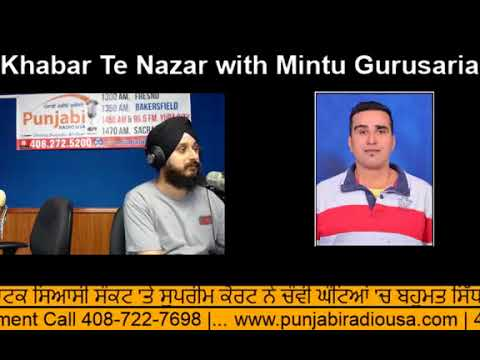 KTN May 18 2018 Mintu Gurusaria Morning