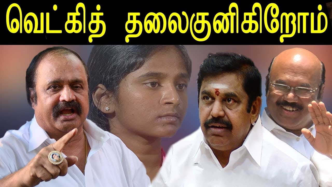 Tamil Nadu Ministers Misguided The