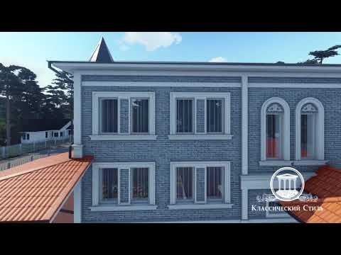 Дизайн проект фасада дома, г. Саратов