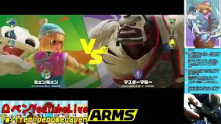 A series of matches that took place during Ωペン live stream the 12...