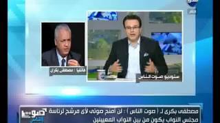 بالفيديو.. مصطفى بكري: تولي نائب معين رئاسة مجلس النواب