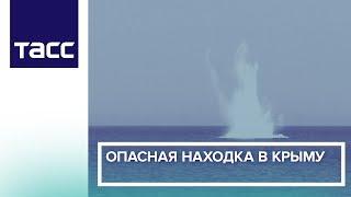 Опасная находка в Крыму