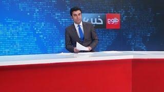 TOLOnews 6pm News 29 January 2016 /طلوع نیوز، ۰۹ دلو ۱۳۹۴