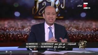 بالفيديو.. سعد الدين الهلالي: الصلاة ليلة رأس السنة ليست بدعة