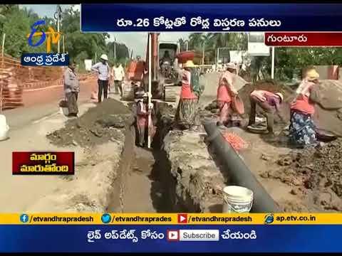 Officials Puts Focus to Speed up Road Widening Works   Guntur