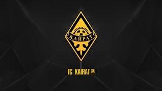 Вторая Лига, XVII тур. «Кайрат М» - «Жетысу М»: прямая трансляция