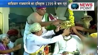 Yaduveer Coronated As 27th Mysore Maharaja