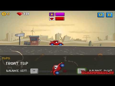 Игры гонки для всех - играть онлайн бесплатно