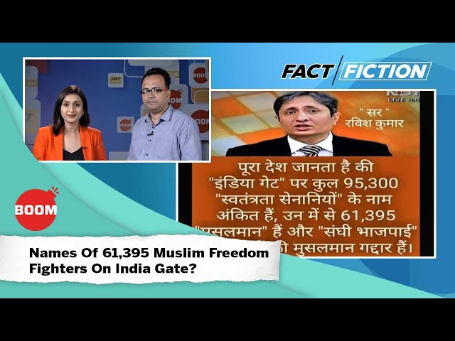 Fact Vs Fiction: Names Of 61,395 Muslim Freedom Fighters On India Gate?