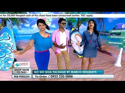 Go Go Goa - Tamil