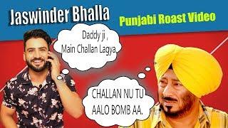 Jaswinder Bhalla Best Comedy Punjabi Roast Video Aman Aujla