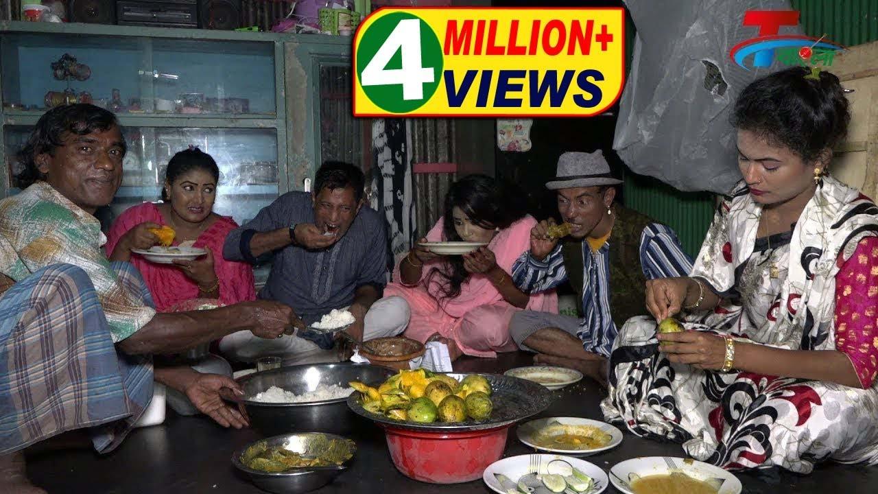 ঈদে  জামাই খাওয়ার প্রতিযোগিতা । তারছেঁরা ভাদাইমার অস্থির হাসির কৌতুক । Tarchera Vadaima 2020 |