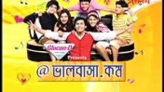 Bhalobasha.com Bengali Serial 1 Episode