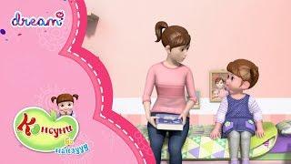 Друзів ради, і час від матері (англійською мовою) | США телебачення сон
