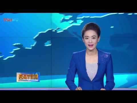 news about Qingdao Henglin Machinery
