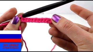 Основы вязания крючком Убавление петель