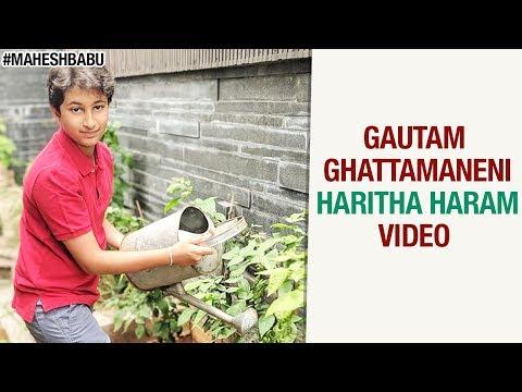 Haritha Haram Challenge Video | Mahesh Babu