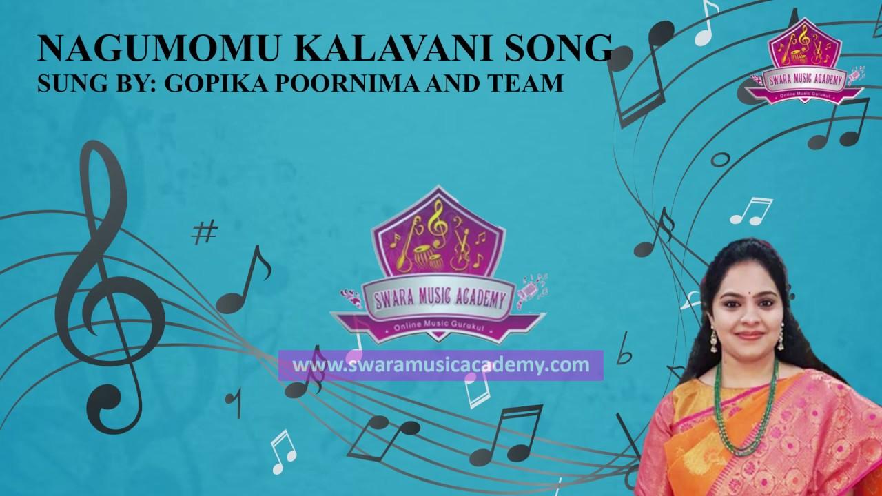 Nagumomu Kalavani - Tyagaraju Keerthanalu | Singer Gopika Poornima | Carnatic Music Lessons