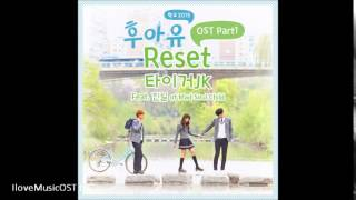 [MP3/DL] (Instrumental) Tiger JK - Reset - Who Are You - School 2015 OST Part.1