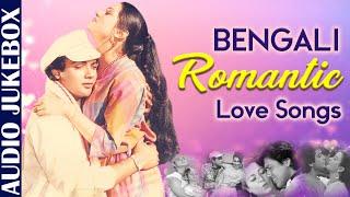 Bengali Romantic Love Songs | Chirodini Tumi Je Aamar | Bengali Hits | Best Bengali Romantic Songs