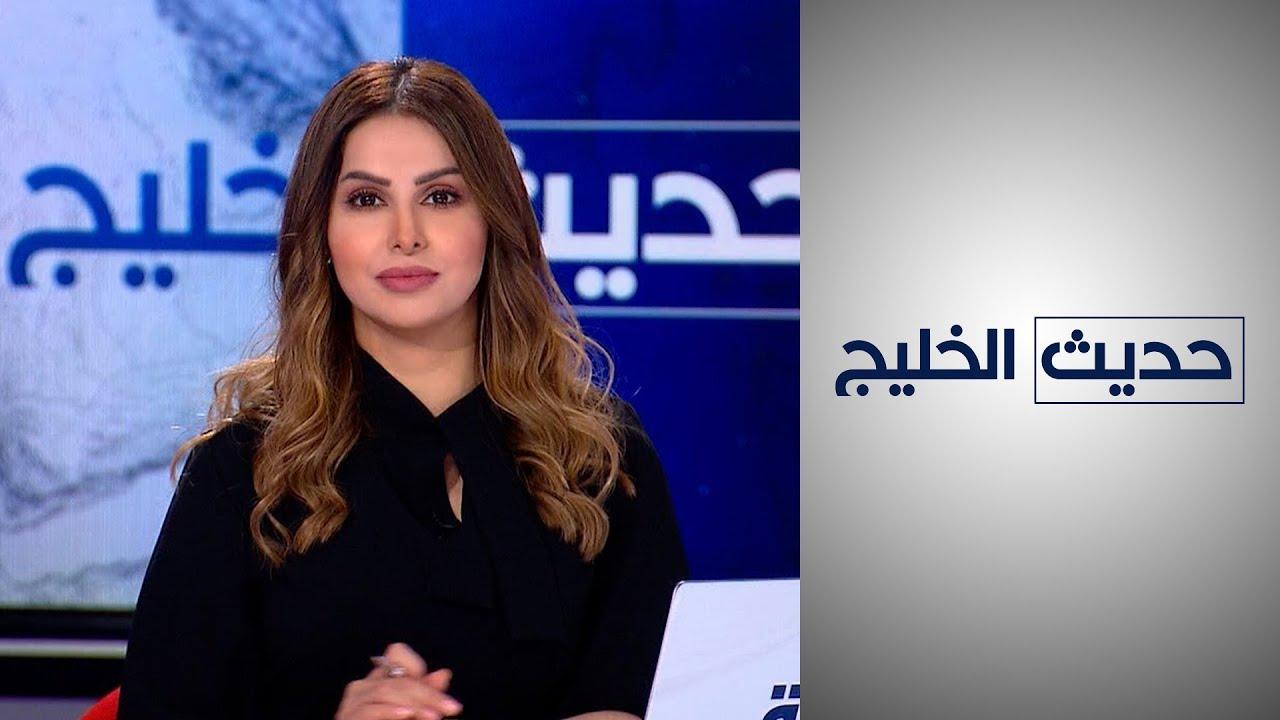 حديث الخليج - الاقتصاد الأخضر في الخليج  - نشر قبل 13 ساعة