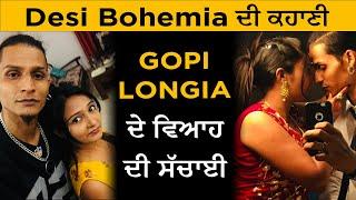 ਤੁਹਾਡੀ ਕਿਸਮਤ ਤੁਹਾਨੂੰ ਆਪ ਲਿਖਣੀ ਪਵੇਗੀ | Never Lose Hope | Gopi Longia | Josh Talks Punjabi