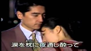 霧情の港 北見恭子 / by 能高川