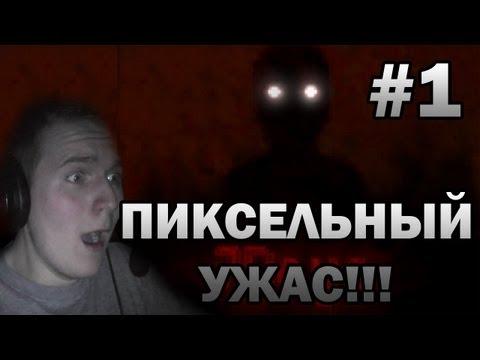8 БИТНЫЙ КОШМАР В ИГРЕ! - 7 Days Ч 1 Прохождение