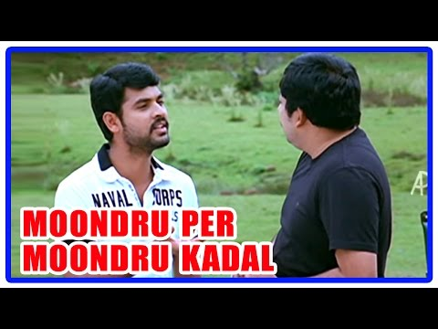 Moondru Per Moondru Kaadhal Tamil Movie | Scenes | Vimal Gives Back Anjana's Dad Phone