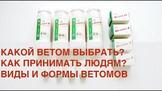 Rektális kenőcs prosztatagyulladás ellen