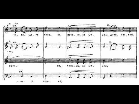 "Bortnyansky - Concerto 6 ""Glory To God In The Highest"""