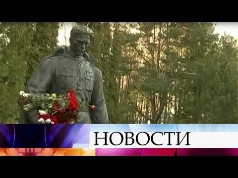 27 апреля вРоссии иЭстонии вспоминают трагические события вокруг переноса «Бронзового солдата».
