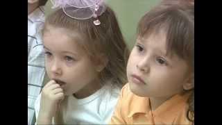 видео Май, 29, 2009
