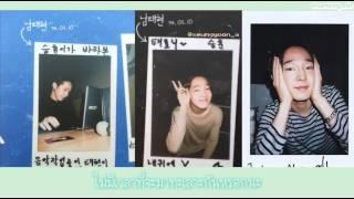 [ซับไทย] นัมแทฮยอน - ผมชอบคุณแทบแย่