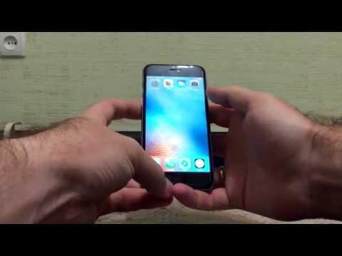 Как сделать скриншот на айфон 6 с