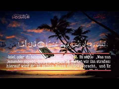 Koranrezitation mit Untertiteln: Sure Al-Kahf (18)