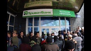 Росія нагадала про борги кримчан | Радіо Крим.Реалії