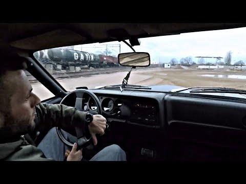 Ford Capri on board