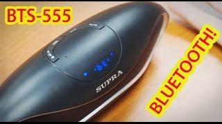 портативная bluetooth аудиосистема SUPRA BTS-555 (Silver)