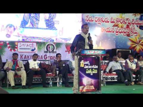 Rev EDWARD WILLIAM KUNTAM MESSAGE IN IMPACT MINISTRIES 3RD KAKINADA GRAND CHRISTMAS.