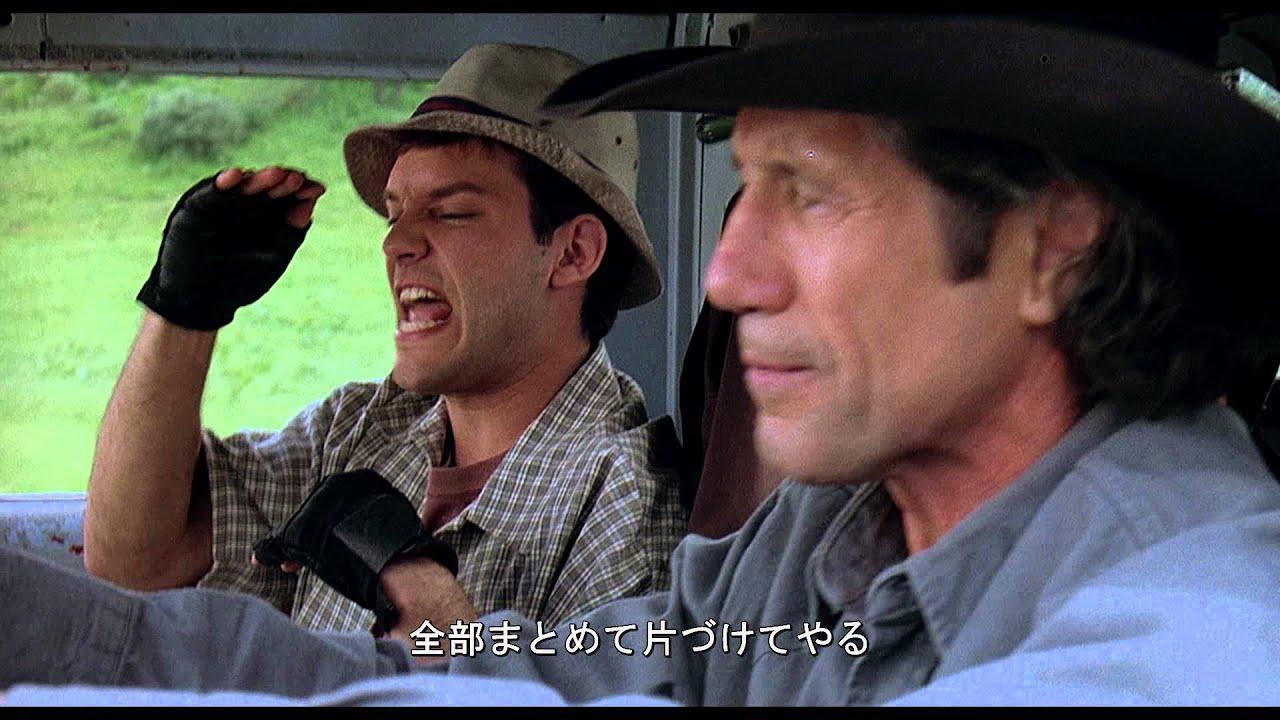 トレマーズ2 (字幕版) - 予告編 ...