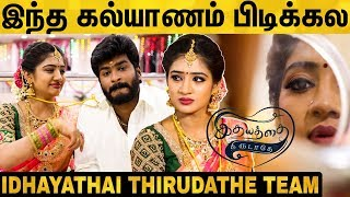 Idhayathai Thirudathe Team | Colors Tamil
