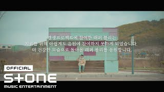 Happy Call / Paloalto, Jo Hyun Ah (Urban Zakapa), Hash Swan & Dbo Video